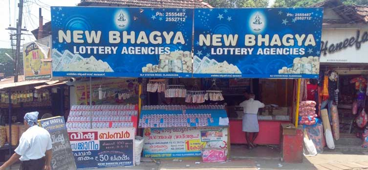 a lottery stand in kerala