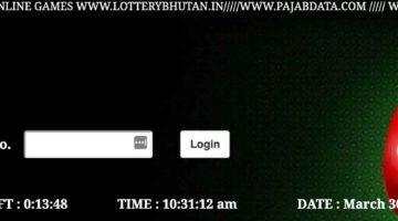 bhutanlottery.com starting page