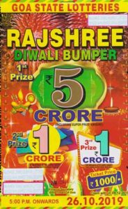 goa state rajshree lottery ticket