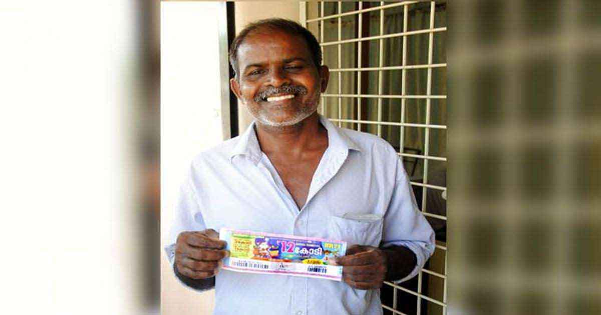 kerala new year bumper lottery winner