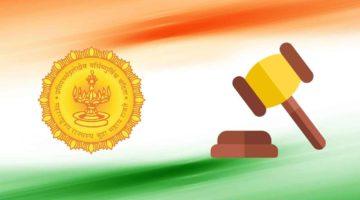 Maharashtra lottery logo and legal hammer