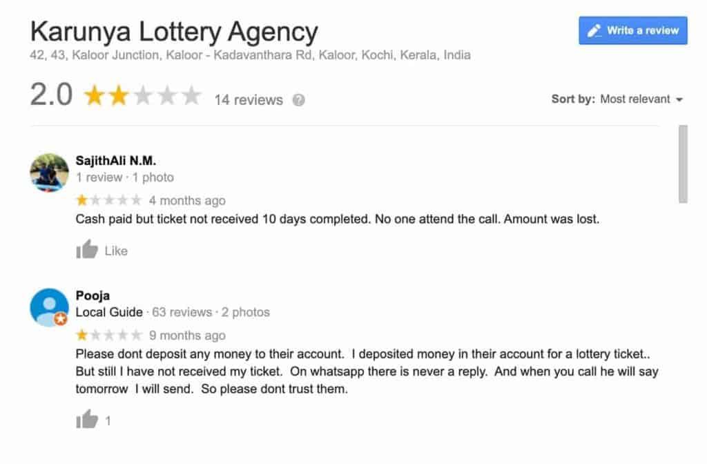karunya lottery agency scam