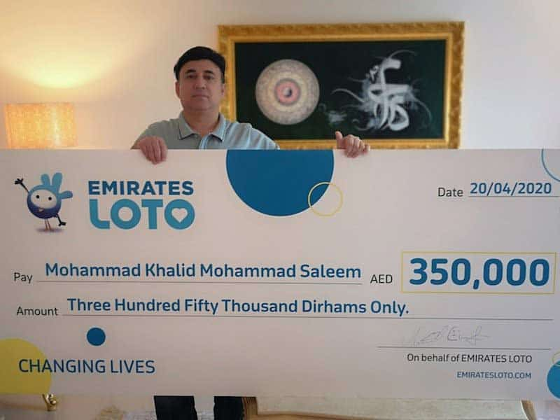 Emirates loto winner from india mohammed